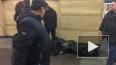 """В петербургском метро на станции """"Спасская"""" найден ..."""