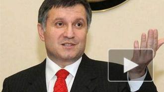 Последние новости Украины: Аваков предложил создать собственное министерство пропаганды