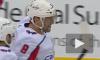 Александр Овечкин забросил 700-ю шайбу в НХЛ