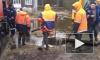 Видео: экстренное реагирование на протечки и подтопления во дворах