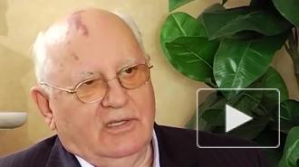 """Пушков раскритиковал Горбачева за """"геополитическую капитуляцию"""""""