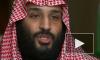 Саудовский принц объяснил, почему ПВО не отразили атаки на НПЗ