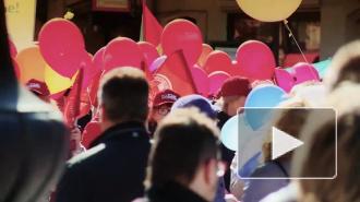 По всей России проходят первомайские демонстрации