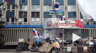 Донецкая и Луганская республики образовали новое государство — Новороссию, и ждут пополнения