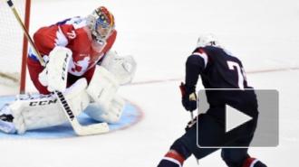 Чемпионат мира по хоккею 2014, Россия – Латвия, 17. 05. 2014: прогноз, трансляция