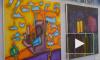 Работы 81-летней вышивальщицы из Ленобласти украсили один из павильонов ПМЭФ-2019