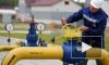 Новости Новороссии: Газпром согласился вести переговоры по газу без учета Донбасса, а Украина - отвести свои войска