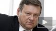 Глава Ленобласти Сердюков прокомментировал ДТП со ...