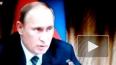 Путин пообещал распустить правительство