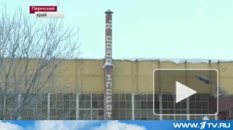 Техногенная катастрофа в Березняках: хлор попал в атмосферу