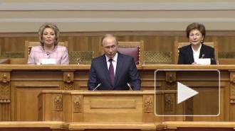 Путин считает, что для женщин не должно быть никаких карьерных ограничений