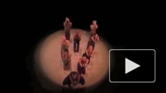 Театр танца Элвина Эйли