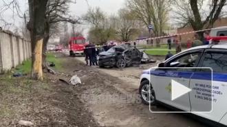 По факту гибели пяти подростков в ДТП в Ростовской области возбуждено уголовное дело