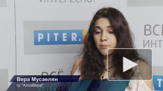 Молодые музыканты зарабатывают на хлеб в Москве клубничкой