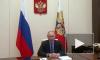Путин проведёт дистанционное совещание с членами правительства