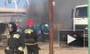 Видео: на улице Возрождения сгорело несколько машин