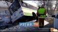 Видео: спасение автобуса № 192