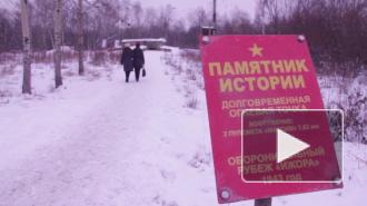 Петербуржцев пригласили в ижорский ДОТ