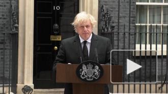 Джонсон отметил вклад принца Филипа в укрепление британской монархии