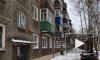 В Кирове из-за упавшего снега 9-летний мальчик получил травму головы