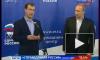 Медведеву предрекают проблемы после серьезного провала «ЕдРа» на выборах