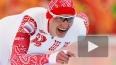 Конькобежный спорт, 5000 метров: «Человек-машина» ...