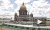 """Депутаты ЗакСа хотят внести вопрос о референдуме по Исаакию в повестку """"с голоса"""""""