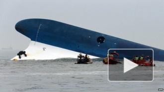Паром в Южной Корее затонул по вине экипажа