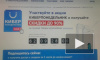 Киберпонедельник 2017 в Петербурге: скидки, цены, участники
