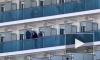 Минздрав Японии объявил о 88 новых случаях заражения коронавирусом на судне Diamond Princess