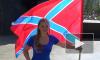 Новости Новороссии: по Донецку провели украинских военнопленных