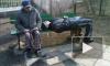 Петербуржца, отрезавшего голову матери-мусульманке, отправили в психбольницу