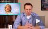 Дебаты Алексея Навального с Марией Захаровой не состоятся