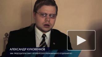ВСС: Студенты, решавшие ЕГЭ за школьников, должны быть наказаны