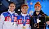 Медальный зачет на Олимпиаде в Сочи, 16 февраля: Россия вышла на третье место