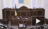 Верховная рада бесится и не признает легитимность выборов в России