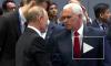 Путин и Пенс обменялись рукопожатиями на форуме памяти жертв Холокоста в Израиле
