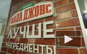 """""""Папа Джонс"""" открыл второй ресторан в Петербурге"""