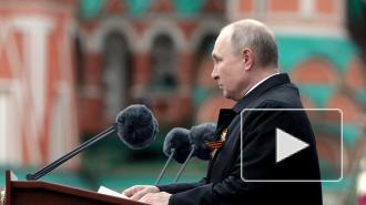 Путин: агрессорам нет пощады и прощения