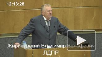 В Хабаровском крае прошли обыски у шести членов ЛДПР
