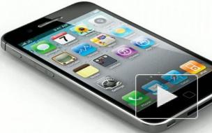Как будет выглядеть iPhone 5?