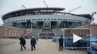 "Стадион Зенита могут назвать ""Наша Арена"""