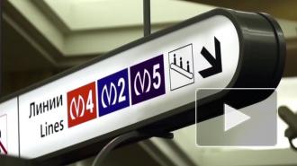 """Стало известно, с какими ограничениями будет работать станция метро """"Нарвская"""" и что ждет пассажиров"""