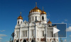 В Святую седмицу у Храма Христа Спасителя прошла антицерковная акция
