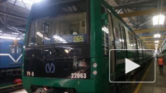 В метро Петербурга появился первый энергосберегающий состав зеленого цвета