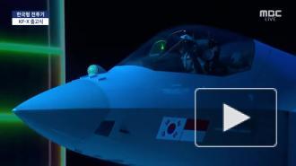 Южная Корея показала истребитель поколения 4++