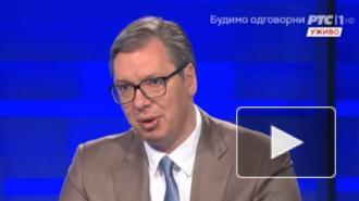 Сербия захотела производить китайскую вакцину вместе с российской