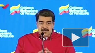 """Мадуро рассказал, когда в Венесуэлу прибудет вакцина """"Спутник V"""""""