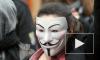Хакеры Anonymous взломали сайт Минюста США и украли данные о киберпреступности