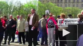 Новости Украины сегодня: в Харькове продолжаются митинги сторонников федерализации